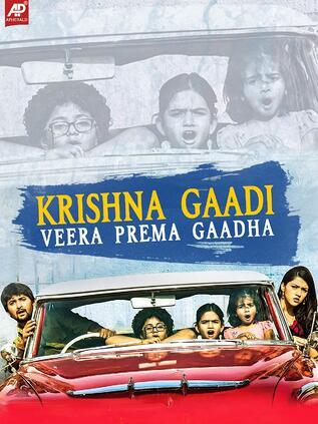 Krishnagaadi Veera Prema Gaadha Movie